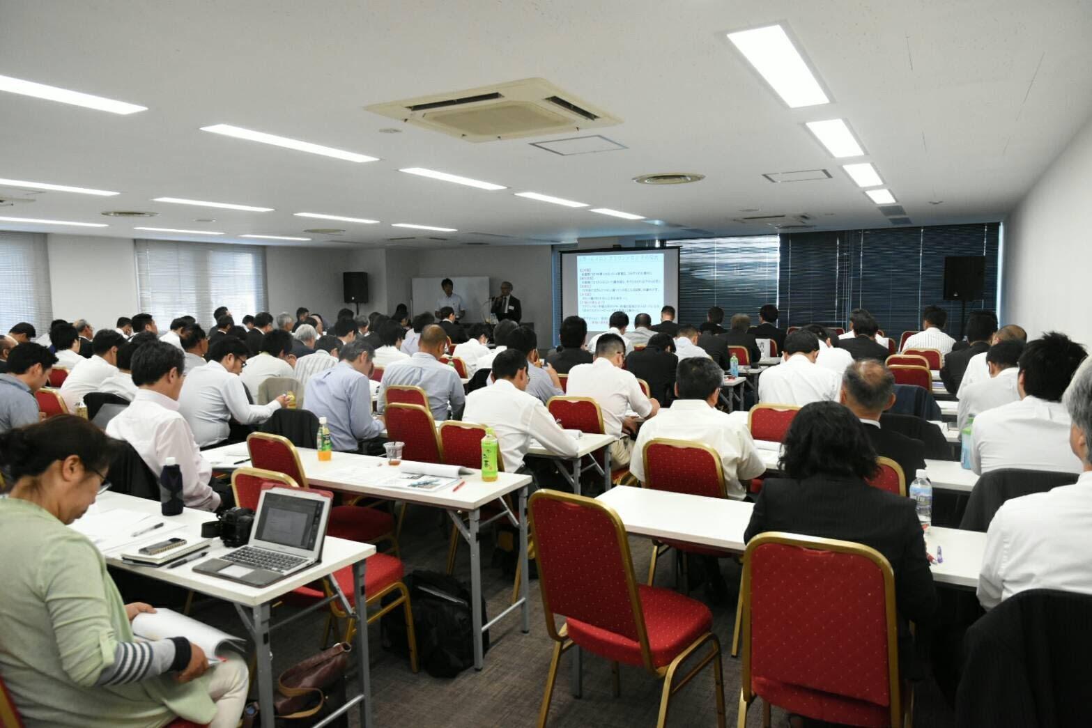 GLOBALG.A.P.関連セミナー