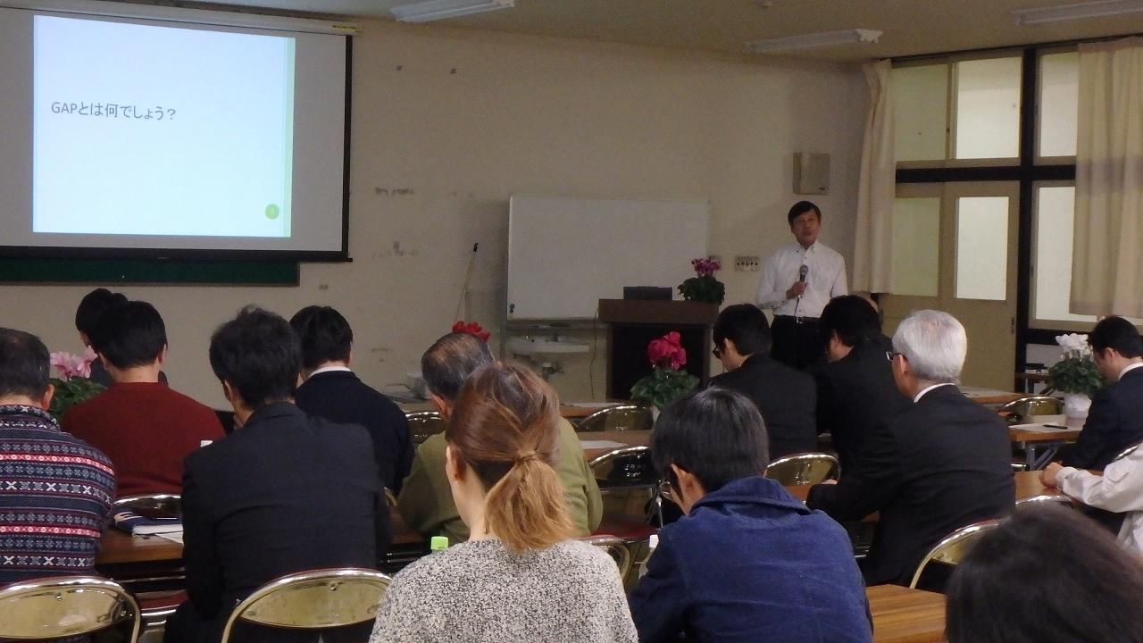 兵庫県養父市でグローバルGAP認証取得セミナー開催