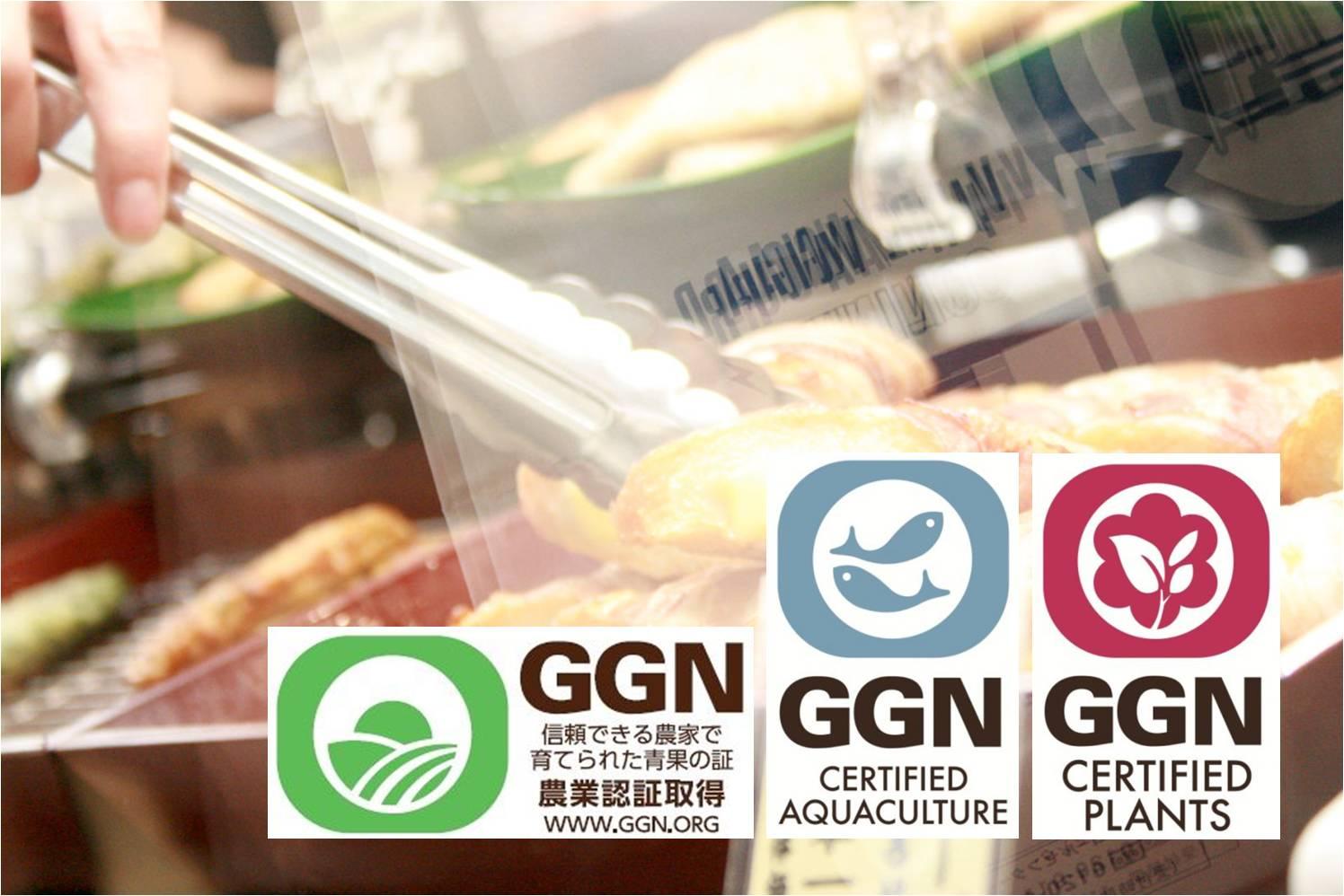 GGAP・CoC・GGNラベル・GGN番号の店頭表示について