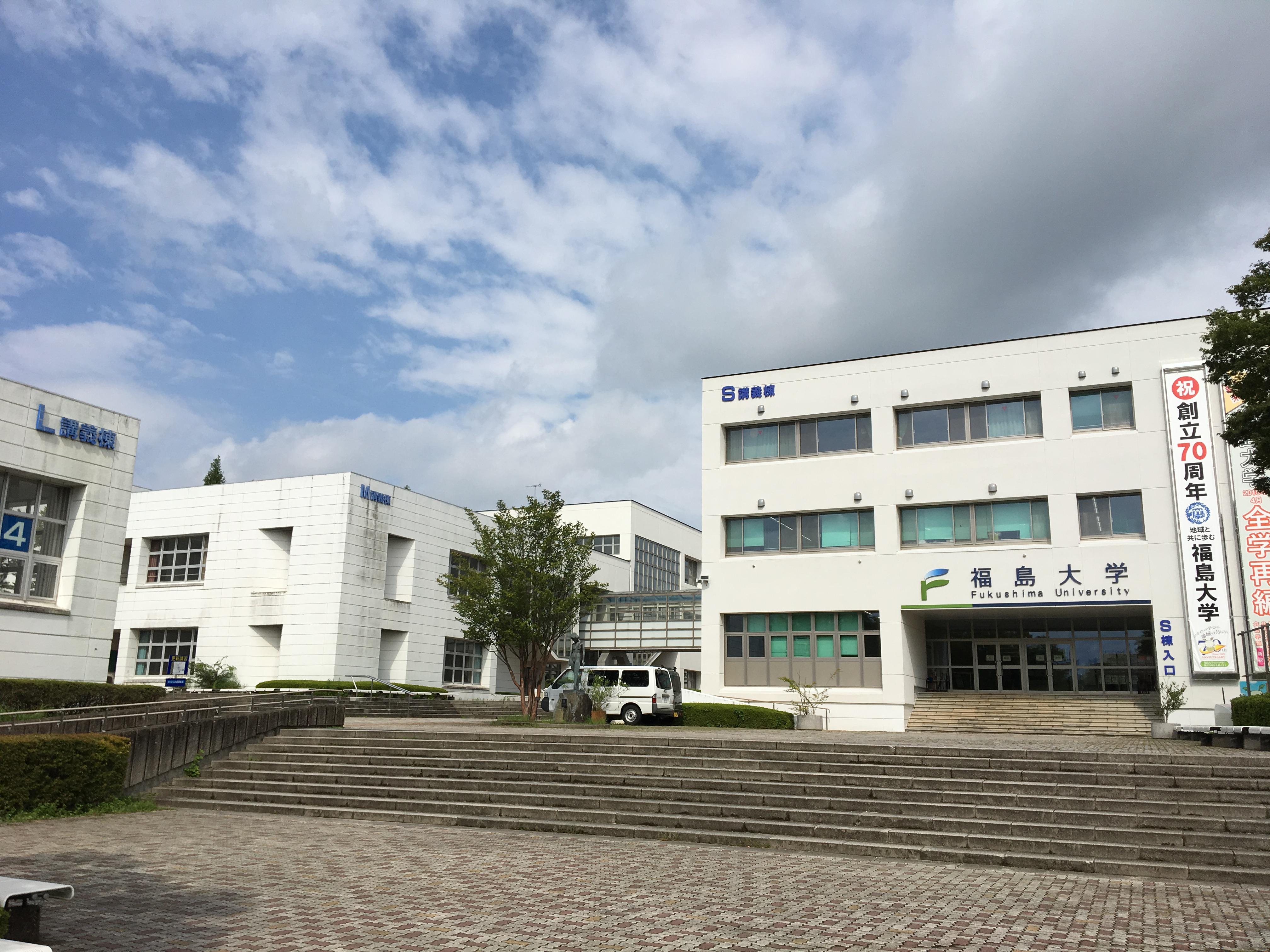 日本学術学会公開シンポジウム(2019年11月30日)